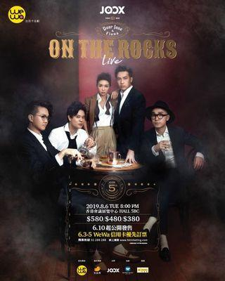 75折售$480位兩張 JOOX Dear Jane x Fiona ON THE ROCK LIVE concert 演唱會門票