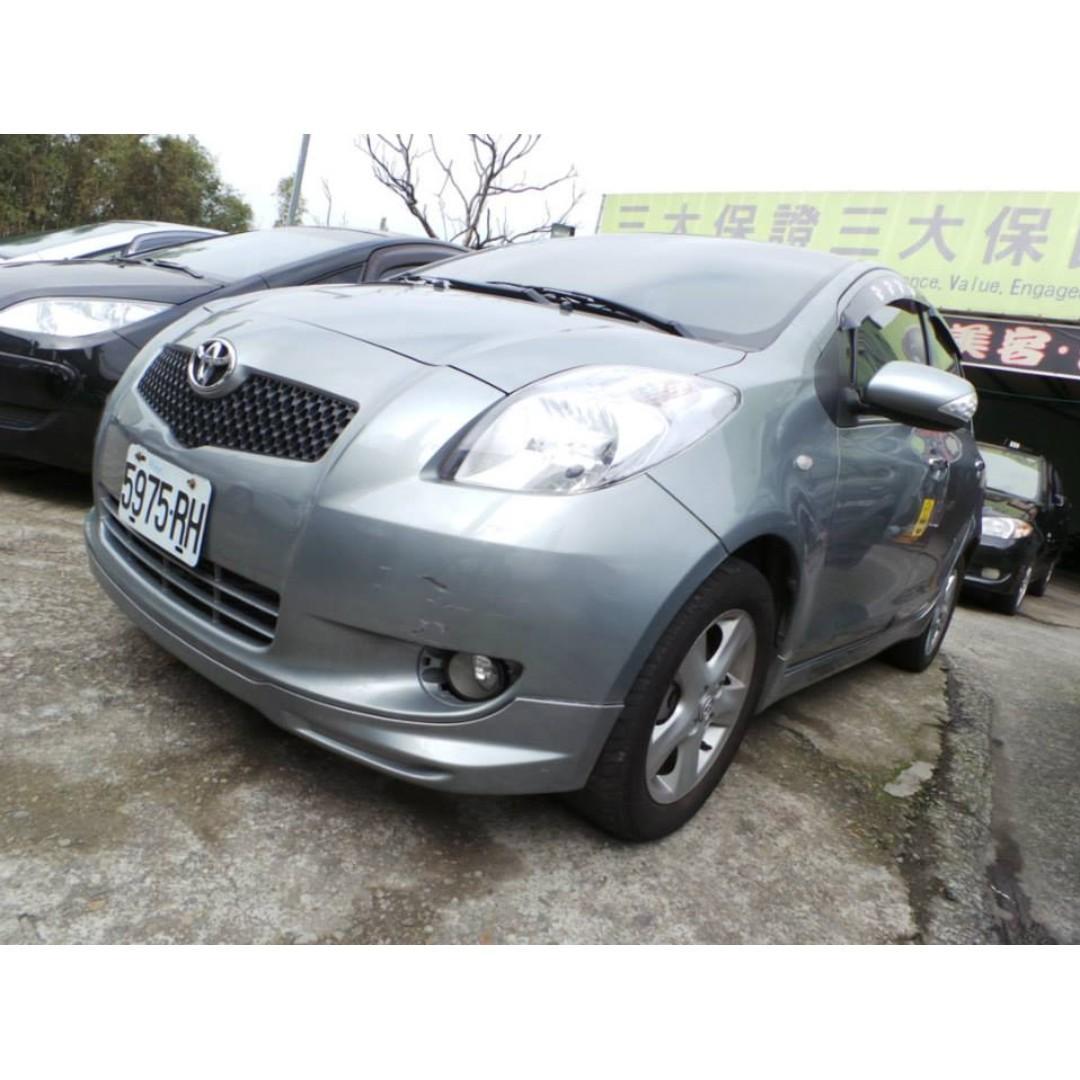 2008豐田YARIS 1.5