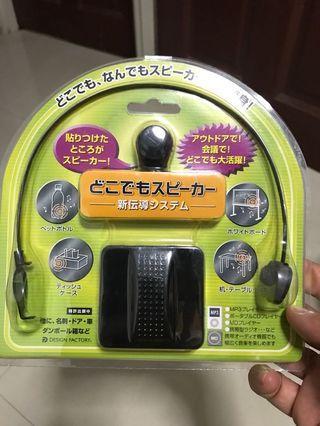 Transforming speaker/amplifier