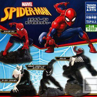 [JUL GACHA PO] MARVEL Marvel Spider-Man Capsule Statue MARVEL マーベル スパイダーマン カプセルスタチュー 4pcs set