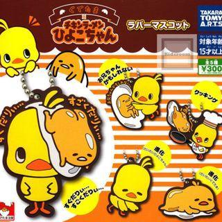 [JUL GACHA PO] Gudetama × Chicken Ramen Chick-chan Rubber Mascot ぐでたま×チキンラーメンひよこちゃん ラバーマスコット 5pcs set