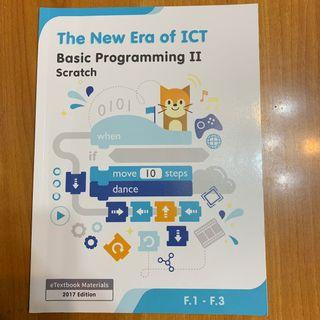 100% New 📌The New Era of ICT Basic Programming II Scratch (2017 Edition)