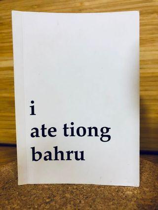I Ate Tiong Bahru Book