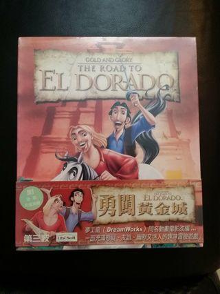 電腦遊戲:EL DORADO 勇闖黃金城