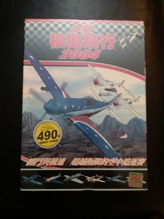 電腦遊戲:極限模擬飛行2004