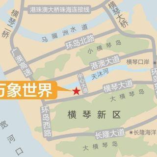 【橫琴關口物業】10萬平方中央公園+一線河景_睇樓團專車全香港免費接送53785