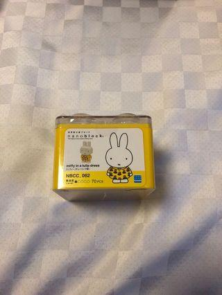 Nanoblock Miffy