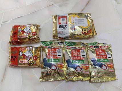 🚚 Japan Heat Pack