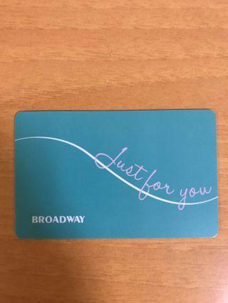 百老匯現金劵 Broadway gift card 95折