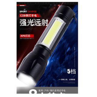 多功能手電筒 T6燈泡/COB側燈/遠射/探照強光/閃爍/伸縮變焦 停電有備無患 1689批發【一件代發、代購、物流集運】