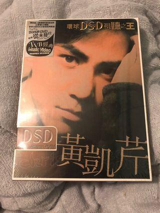全新未拆 黃凱芹 環球DSD視聽之王 (CD + DVD)