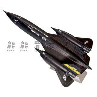 <現貨/摩砂底座> 超級英雄團隊X戰警的飛機 SR-71 美國黑鳥號高空高速偵察機1:144 合金飛機模型