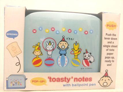 大口仔 'toasty' notes, 60 'slices' of toast-shaped note paper + ballpoint pen