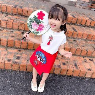 🚚 Traditional yet Trendy Style Girl Set