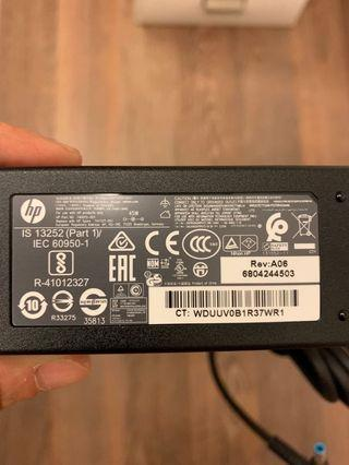Adapter for HP laptop