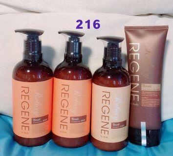 全新REGENE洗髮露1樽,護髮素2樽,髮膜1樽,共4樽