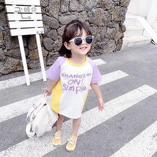 🚚 Korean Style Oversize T Top dress