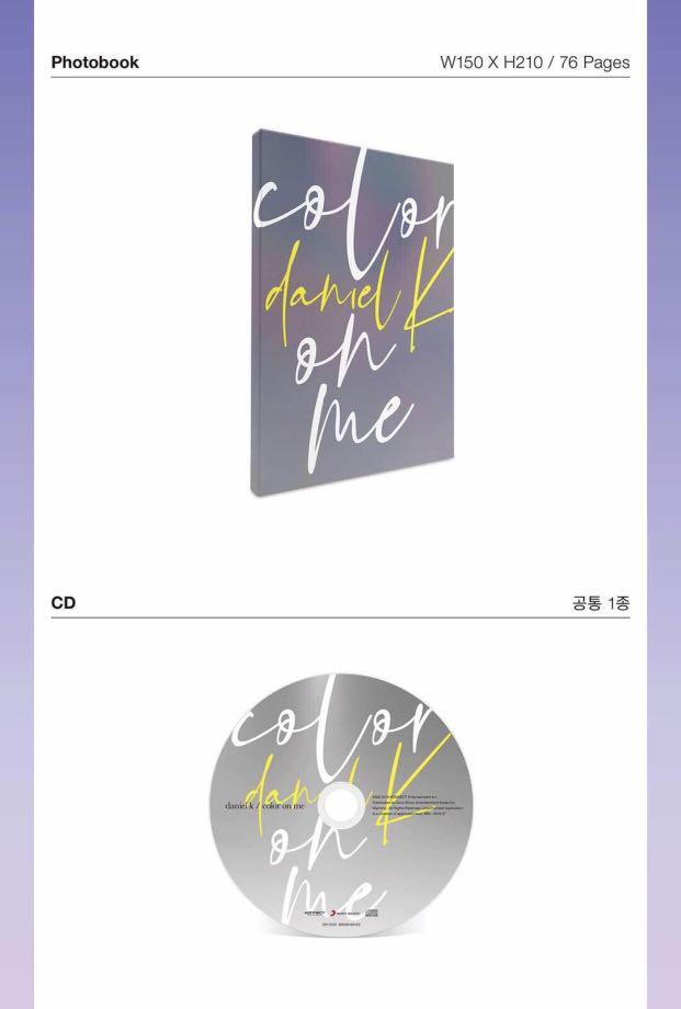 [ PREORDER ] Daniel's 1st Solo Debut Album 'Color on me'