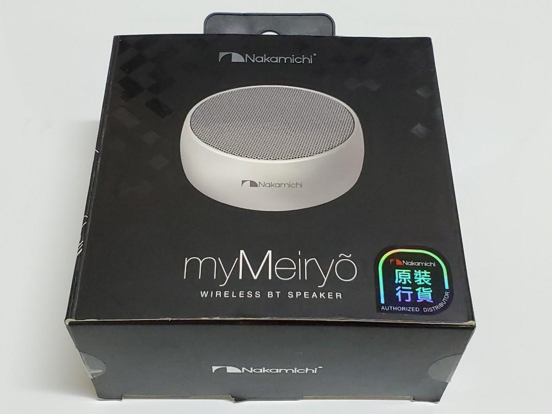 Nakamichi myMeiryo (Bluetooh Speaker)(便攜藍牙喇叭)