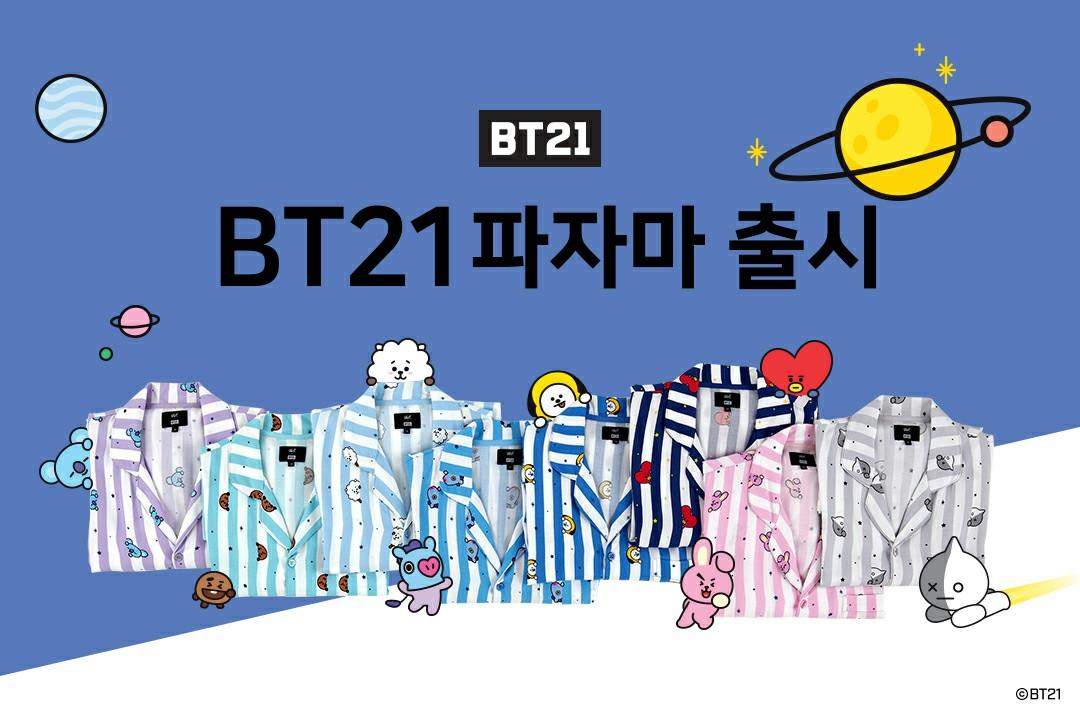 (PO) Official BTS BT21 x Hunt Innerwear Pajama Set