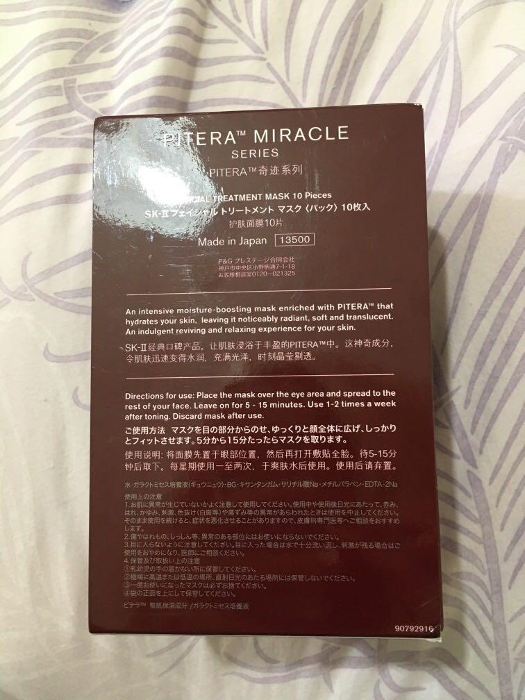SK-II 10 pack facial treatment mask- Pitera miracle series