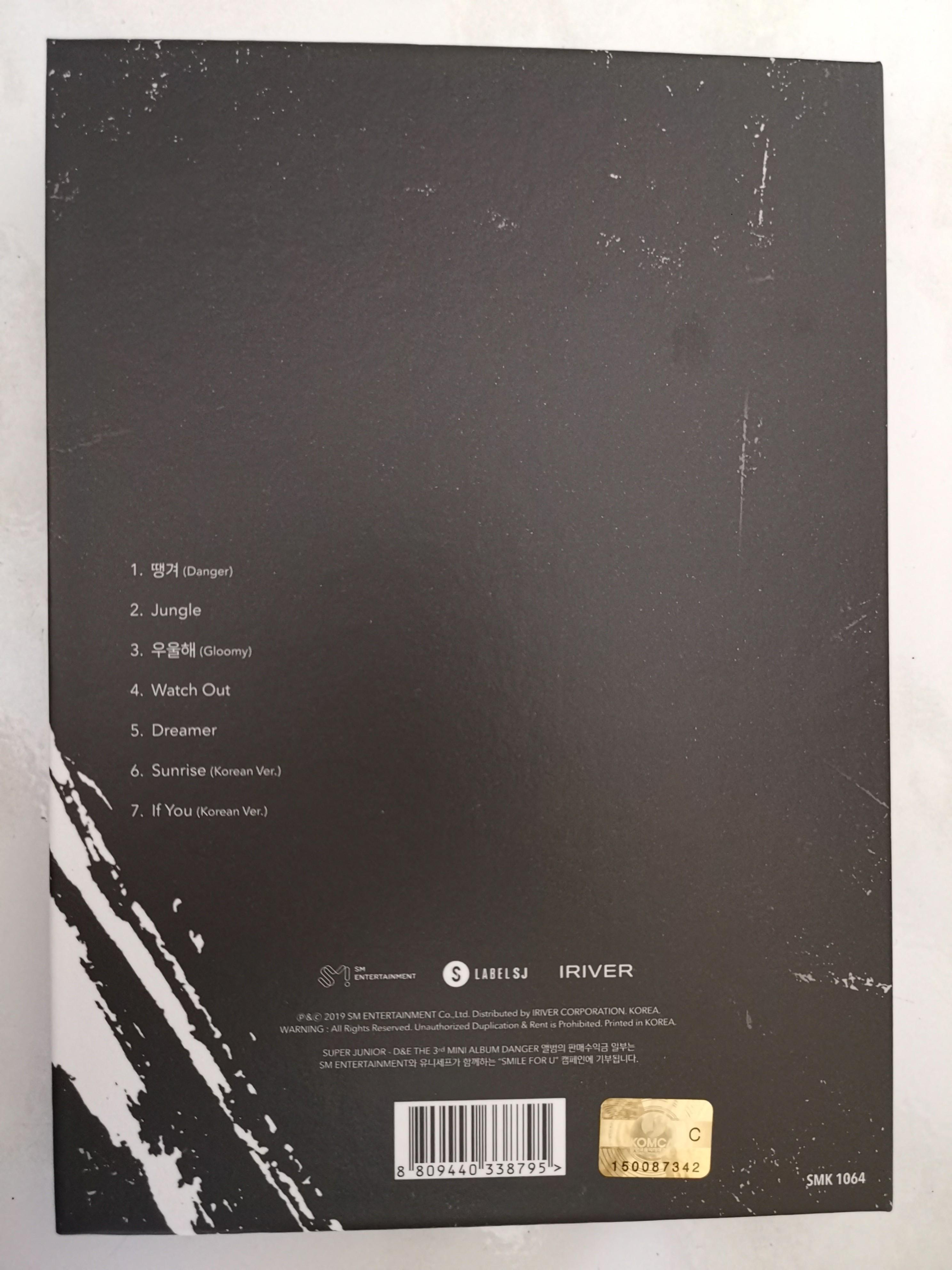 SUPER JUNIOR D&E DANGER ALBUM (BLACK VERSION) (BRAND NEW)