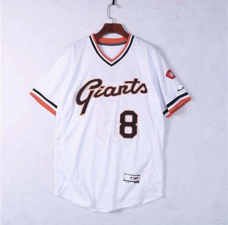 the best attitude f2c57 b1c57 Vintage baseball jersey, Men's Fashion, Clothes, Tops on ...