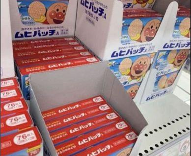 🚚 日本🇯🇵現貨 麵包超人 兒童 寶寶 蚊蟲貼(快速出貨)