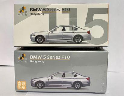 Tiny 微影 合金車仔 BMW 5 Series F10