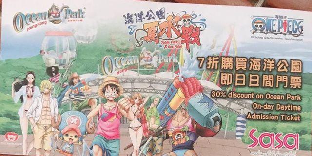 海洋公園7折票‼️購票每張=$336