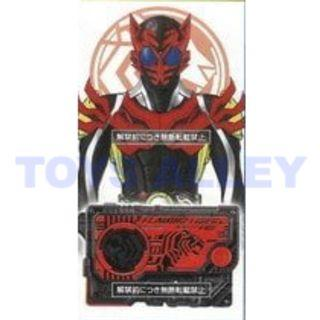 [Preorder] Kamen Rider Zero-One DX Flaming Tiger Progrisekey