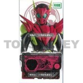 [Preorder] Kamen RIder Zero-One DX Flying Falcon Progrisekey