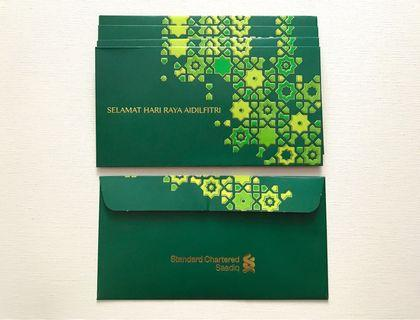 5pcs Standard Chartered Saadiq 2019 raya packet / sampul raya sdr