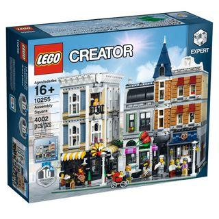 LEGO Assembly Square (10255)