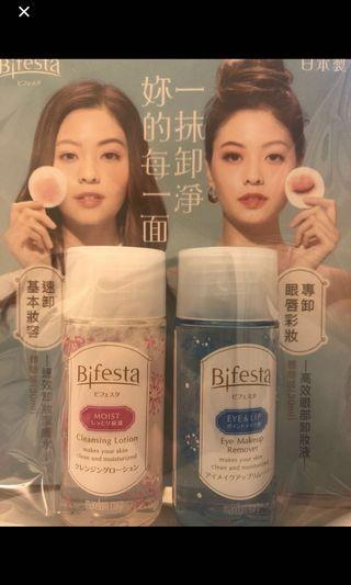 Bifesta sample size makeup remover