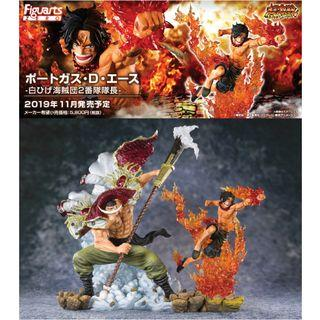 19年11月預訂!全新未開封 行版/日版 Figuarts Zero 艾斯 Ace 海賊王 One Piece 景品