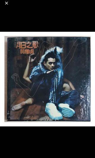 黃耀明 明日之歌 CD
