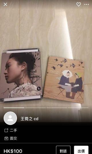 王菀之 cd