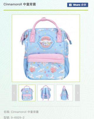 Backpack 🎒 背囊 肉桂狗 Sanrio 送 同款萬字夾