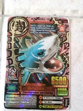Animal Kaiser Ultra Rare cards