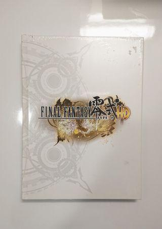 FINAL FANTASY TYPE-0 HD COLLECTOR'S EDITION STRATEGY GUIDE BOOK + FREE GIFT