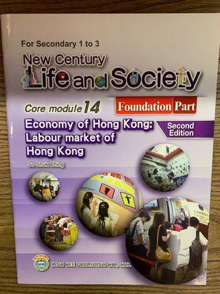 Ling Kee LS書 Econ書
