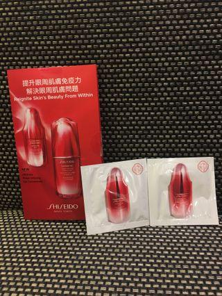 *Including post* Shiseido Ultimune power infusing Eye concentrate 1ml x 2pcs and coupon x 1pc