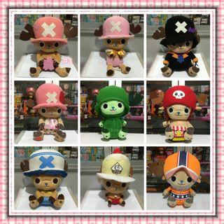 [Discount Fire Sale] [27cm] One Piece Assorted Cute Limited Chopper Plush / Soft Toys チョッパーぬいぐるみ