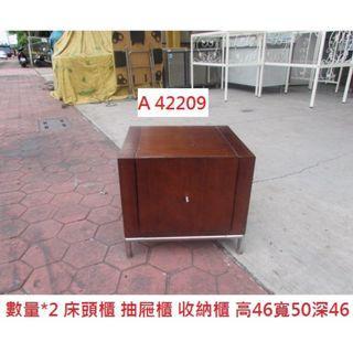 A42209 床頭櫃 抽屜櫃 床邊櫃 ~ 置物櫃 電話櫃 收納櫃 收納置物櫃 抽屜櫃 回收二手傢俱 聯合二手倉庫