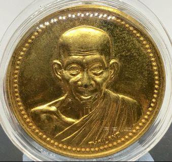 LP Kasem. Wat Susan Trairak. 2535. $40