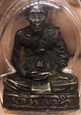 LP Liew. Wat Rai Tang Thong. 2539. $120