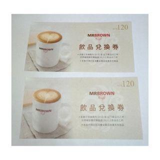 【XIAN雜貨舖】★伯朗咖啡飲品兌換劵2張--★購滿500元(不包含運費).免費送