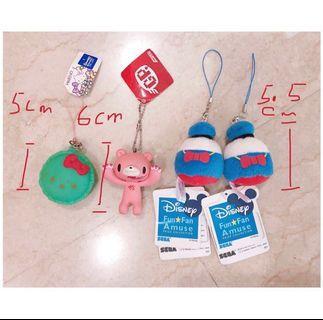 🚚 Brand New Toys Plush