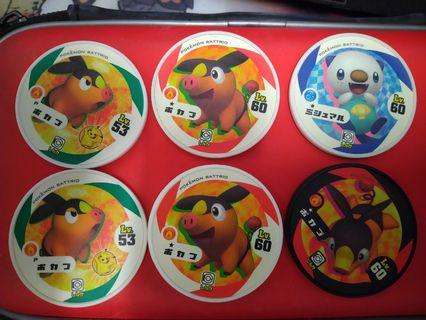 RARE Pokemon Tretta battrio 6pcs1 set